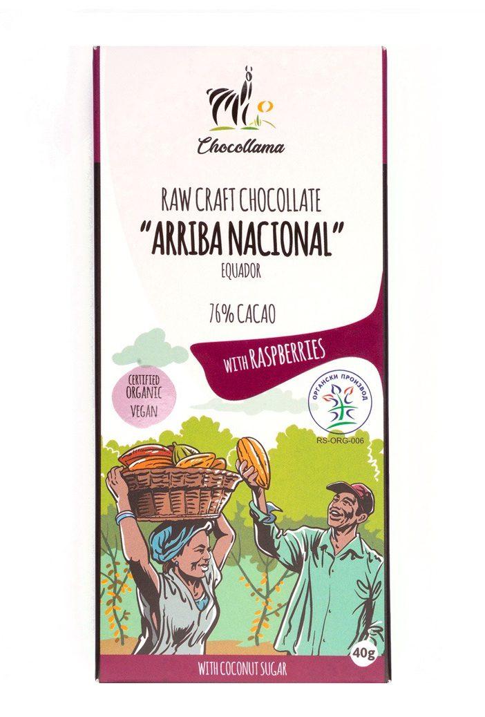 Chocollama čokolada Raspberries ambalaža